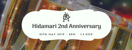 【Report】2nd Anniversary party